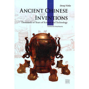 Ancient Chinese Inventions - Ori Wisdom