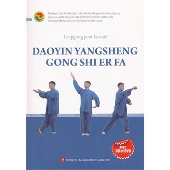 Health Qigong —12-Step Daoyin Health Preservation Exercises in French (with DVD) - Ori Wisdom