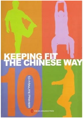 10-minute Primer:Keeping Fit the Chinese Way - Ori Wisdom