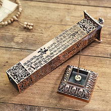 Heart Sutra Lying Incense Burner Metal for Incense Sticks 10/23cm Living Room Decoration - Ori Wisdom