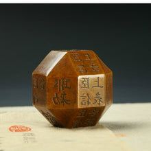 Vintage Ink Painting Paperweights Portable Solid Bronze Paperweight Creative Polyhedron Chinese Calligraphy Paperweight - Ori Wisdom