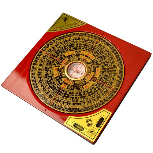 Ancient Chinese Fengshui Profession Compass Square Metal Surface Luopan LuoJingYi Professional Master Supplies - Ori Wisdom