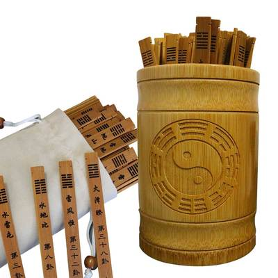 I Ching or Book of Changes 64 Hexagrams Bamboo Sticks - Ori Wisdom