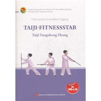 Health Qigong — Taiji Stick Health Preservation Exercises in German (with DVD) - Ori Wisdom