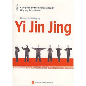 Health Qigong--Yi Jin Jing (with DVD) - Ori Wisdom