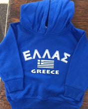 Load image into Gallery viewer, Kids Greece sweatshirts
