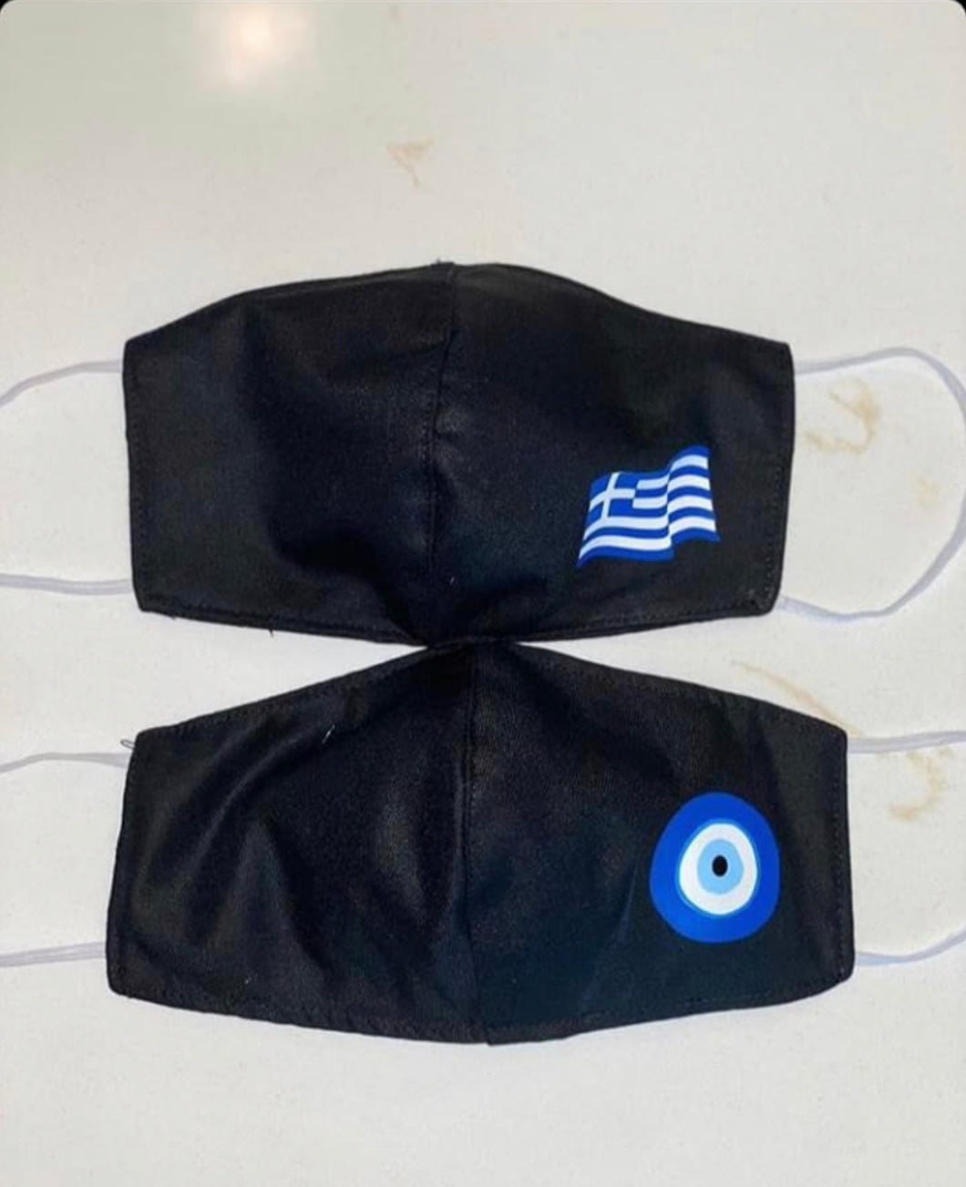 Evil eye or Greek flag masks