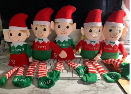 Mataxios Elves