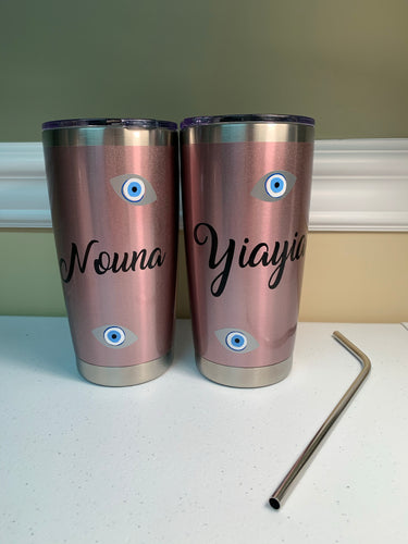 Mama thermal mugs