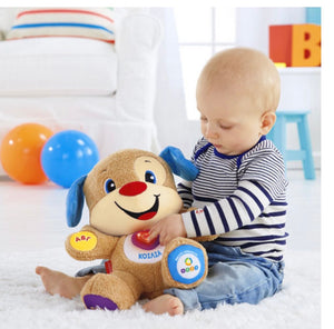 LAUGH-N-LEARN SMART STAGES PUPPY B