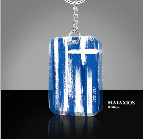 Greek Flag keychain