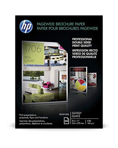 "HP HP PageWide Double Sided Glossy Brochure Paper (8.5"" x 11"") (200 Sheets/Pkg)"