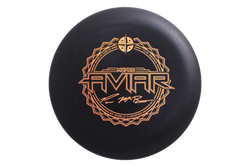 Out of Production Innova McPro Aviar McBeth 4x World Champ