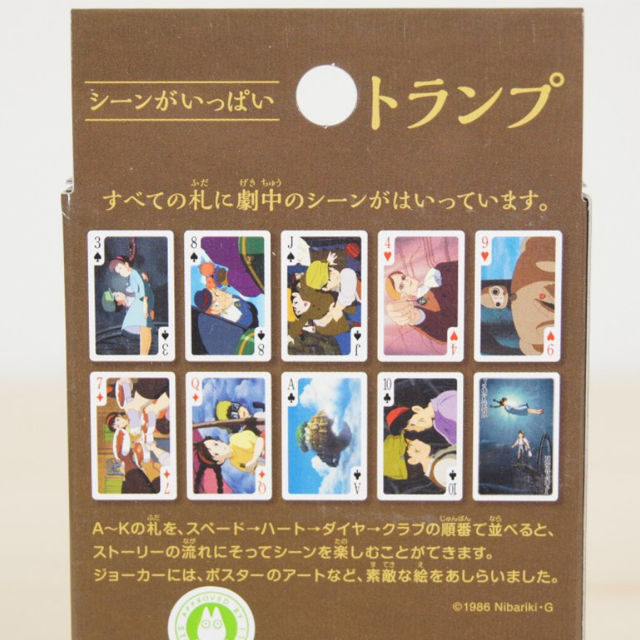 Studio Ghibli - Moving Castle Playing Cards