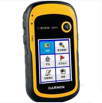 Handheld GPS for Hiking