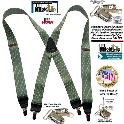 Grecian Diamond pattern Holdup Designer Series X-back Holdup Suspenders have tasteful beige diamonds died onto a green dense weave USA made strap.