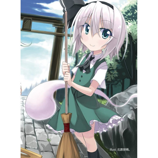Anime Character Sleeve - Touhou Project Vol.25