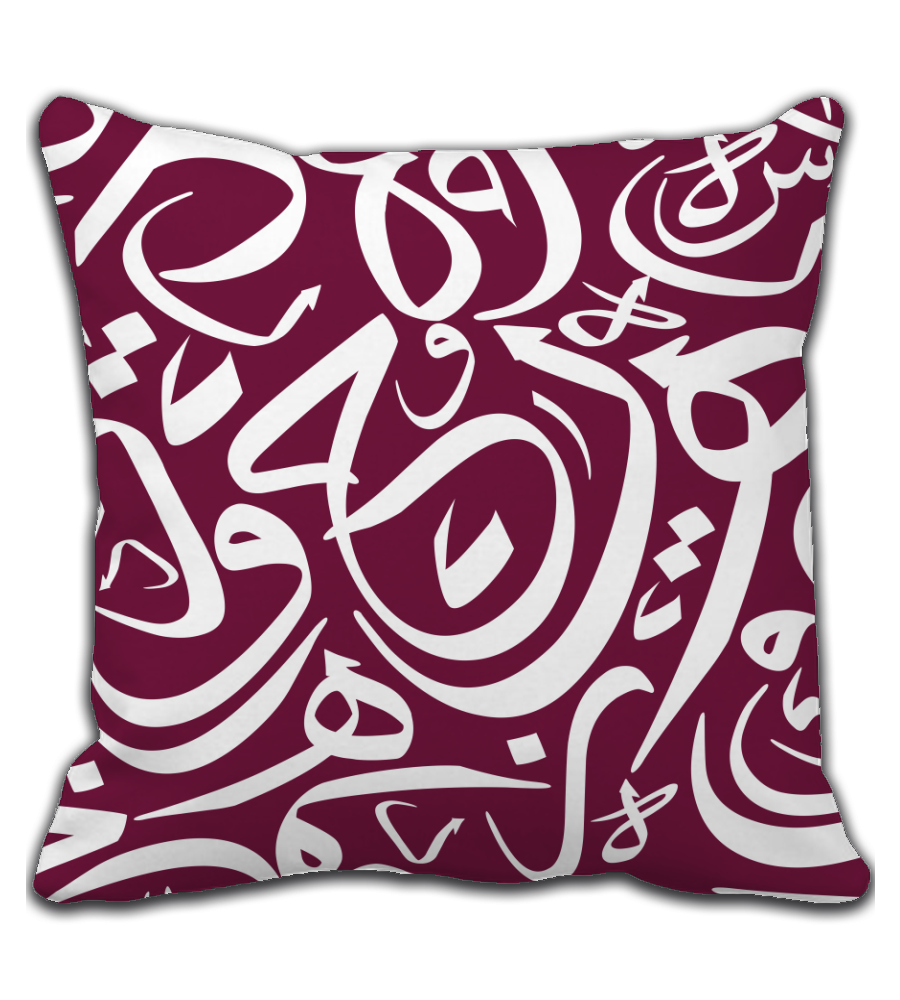 Throw Pillow Arabic Calligraphy Pattern 3
