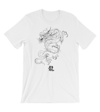 T-Shirt dragon Chinese Japanese oriental tattoo kanji asian culture