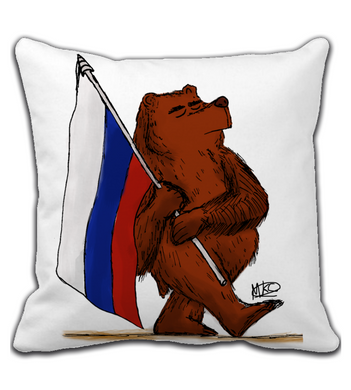 Throw Pillow RUSSIAN BEAR