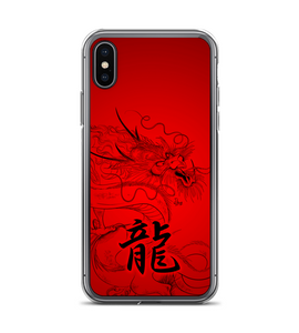 dragon Chinese Japanese oriental tattoo kanji asian culture Phone Case