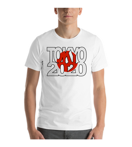 T-Shirt Olympics games Japan Tokyo 2020 sports summer travel asia vacation Christmas Day of