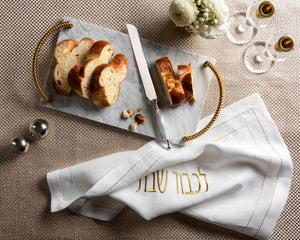 Marble and Gold Handle Challah Board