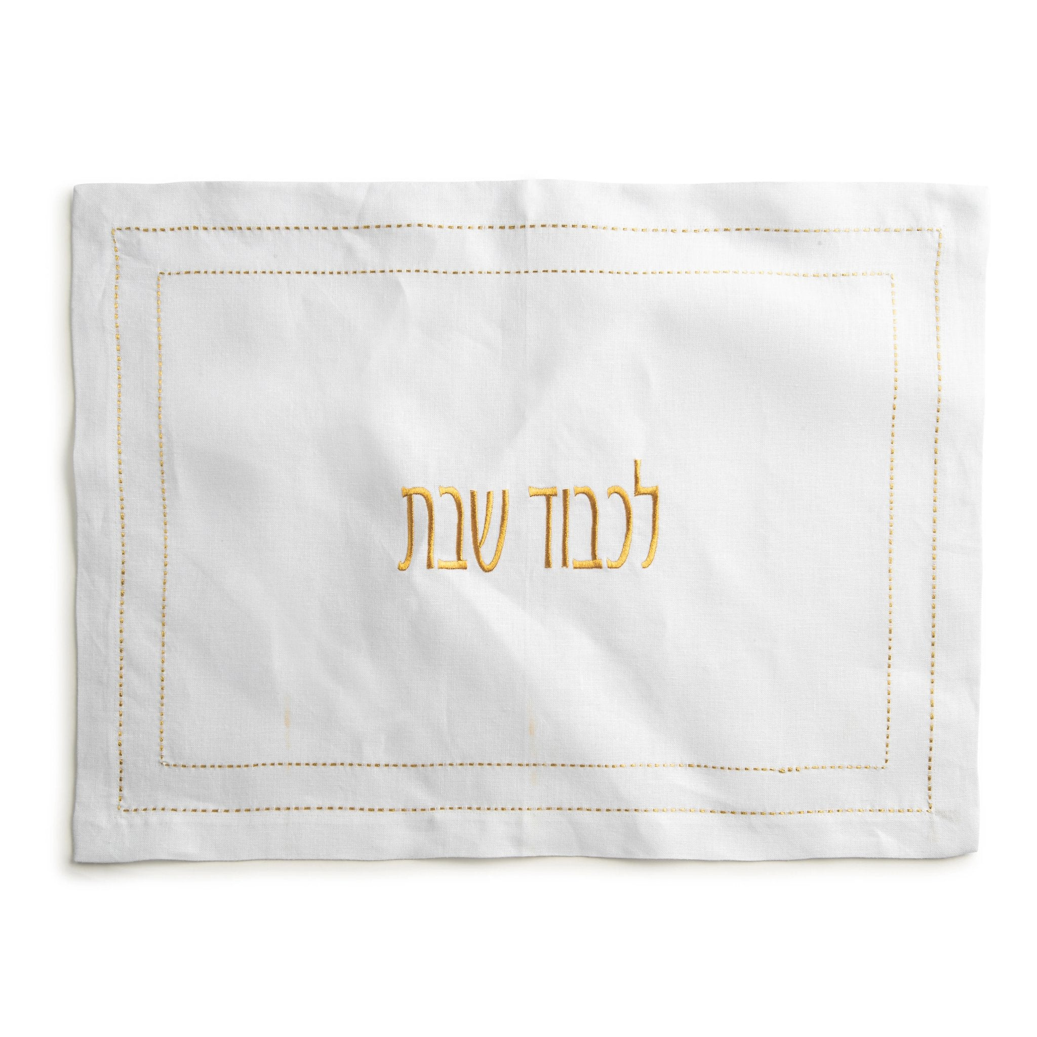 Gold Topstitch Challah Cover