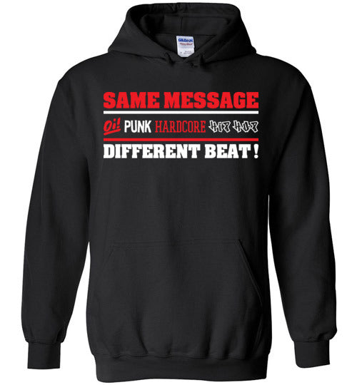 Same Message Pullover Hoodie