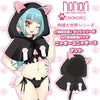 [NONORI] にくきゅう王姫+ニャオ~コニャオ~コマント/Cat claw Princess Underwear Set+Mew Mew Cat Hoodie Cloak Cape - NONORI E-Commerce