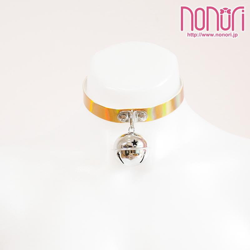 レーザー色星☆鈴首輪チョーカー4色/Stars bell Laser color Neck Choker - NONORI E-Commerce