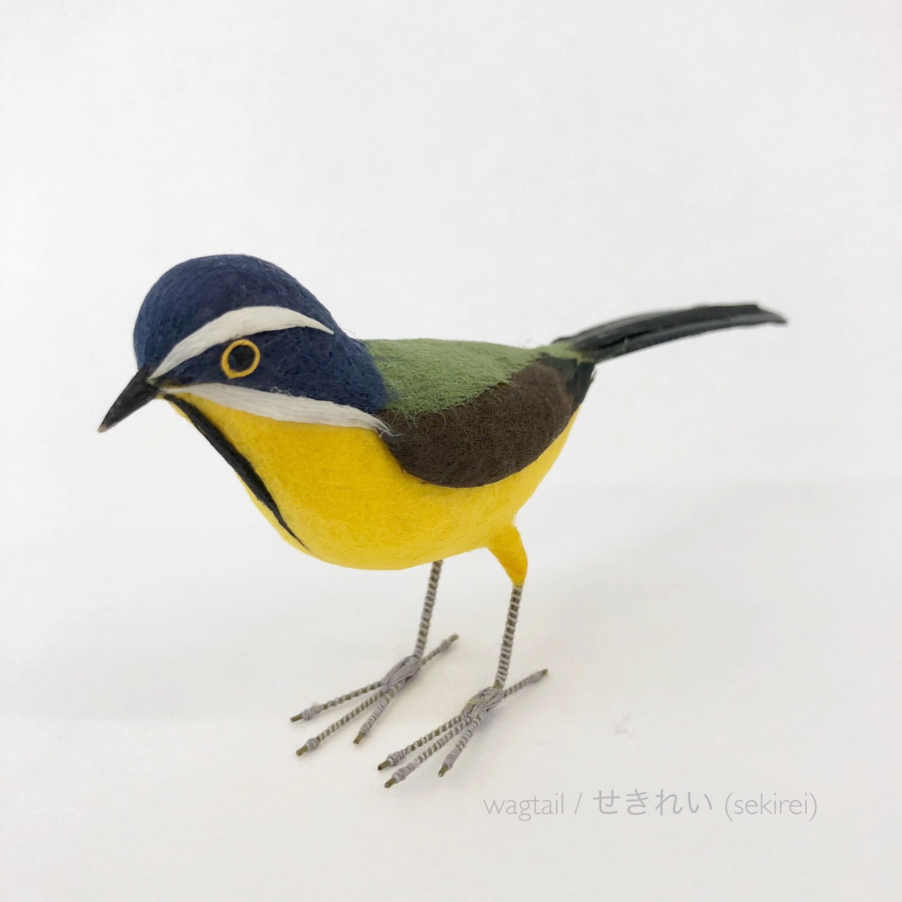 Wild Bird Ornament -Eastern crowned warbler