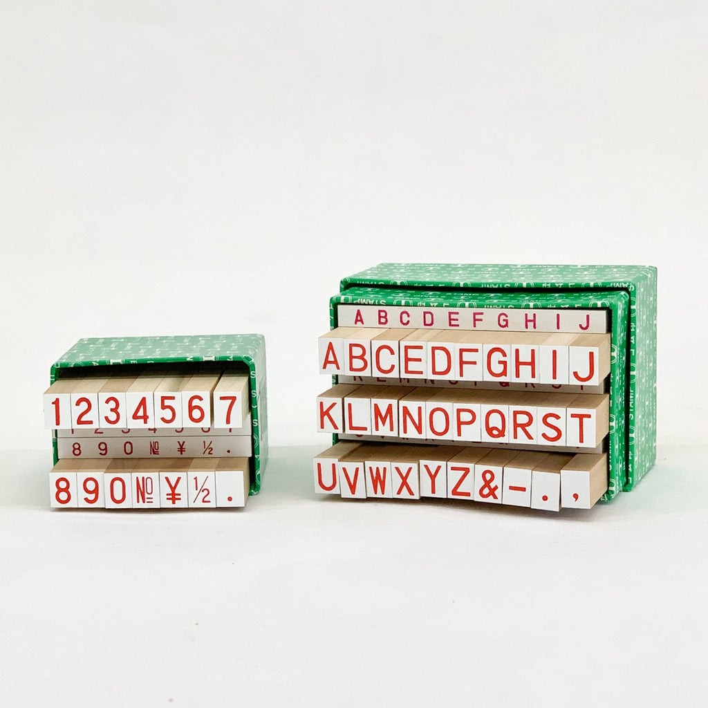 Handmade ABC and Number stamps - tortoise general store