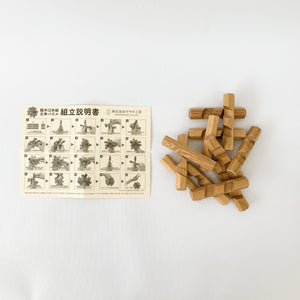 Oak Puzzle 12 Pieces - tortoise general store