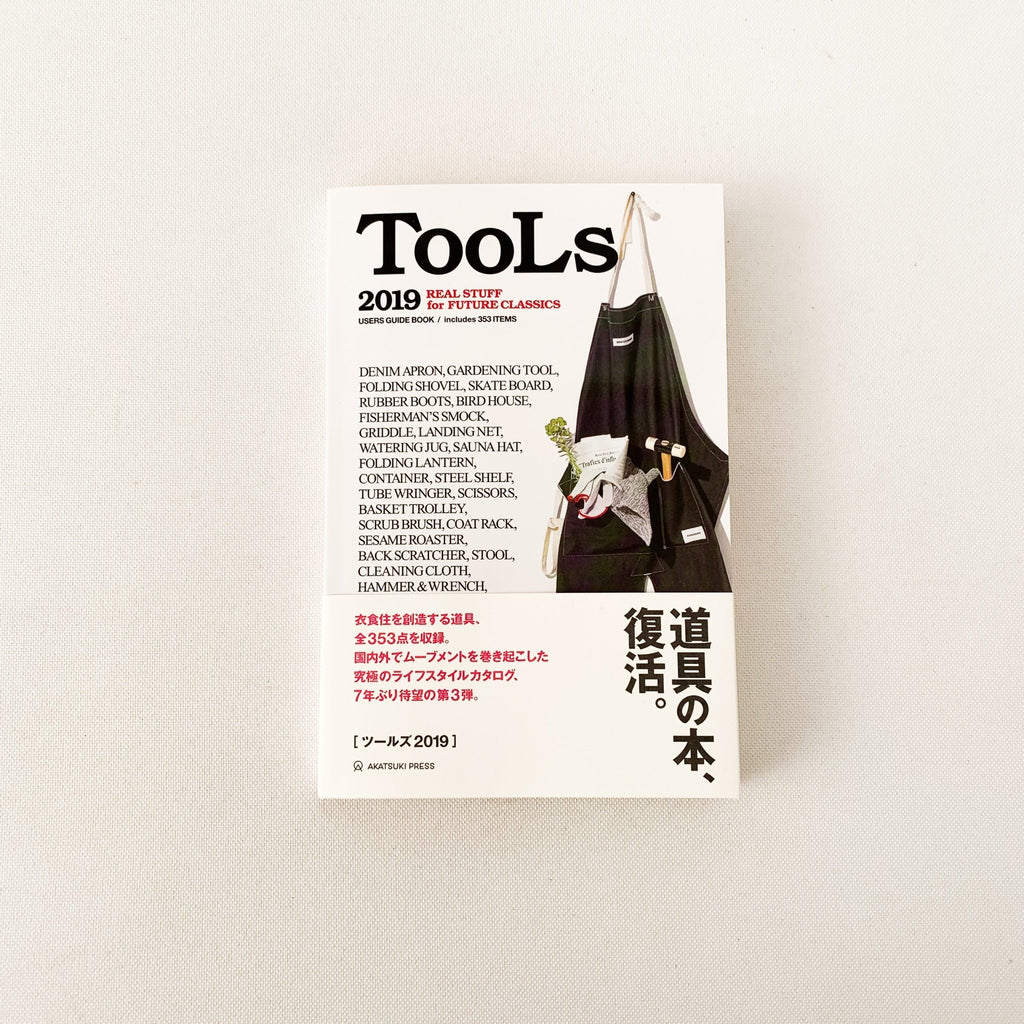 TOOLS - Users Guide Book - tortoise general store