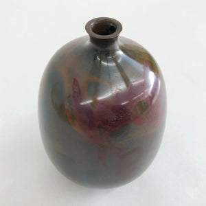Vintage Bronze Vase with Purple Patina (Original Box Included) - tortoise general store