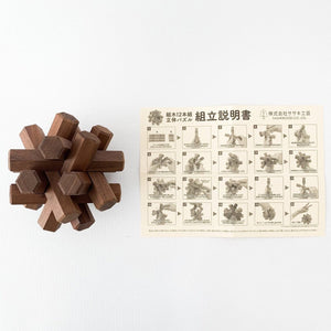 Walnut Puzzle 12 Pieces - tortoise general store