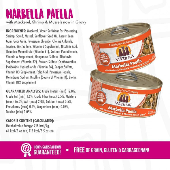Weruva Marbella Paella With Calamari  Shrimp and Mussels Canned Cat Food