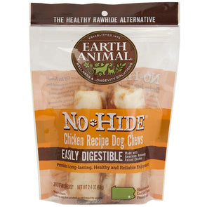 Earth Animal 2-Pack No-Hide Chicken Chew Dog Treats