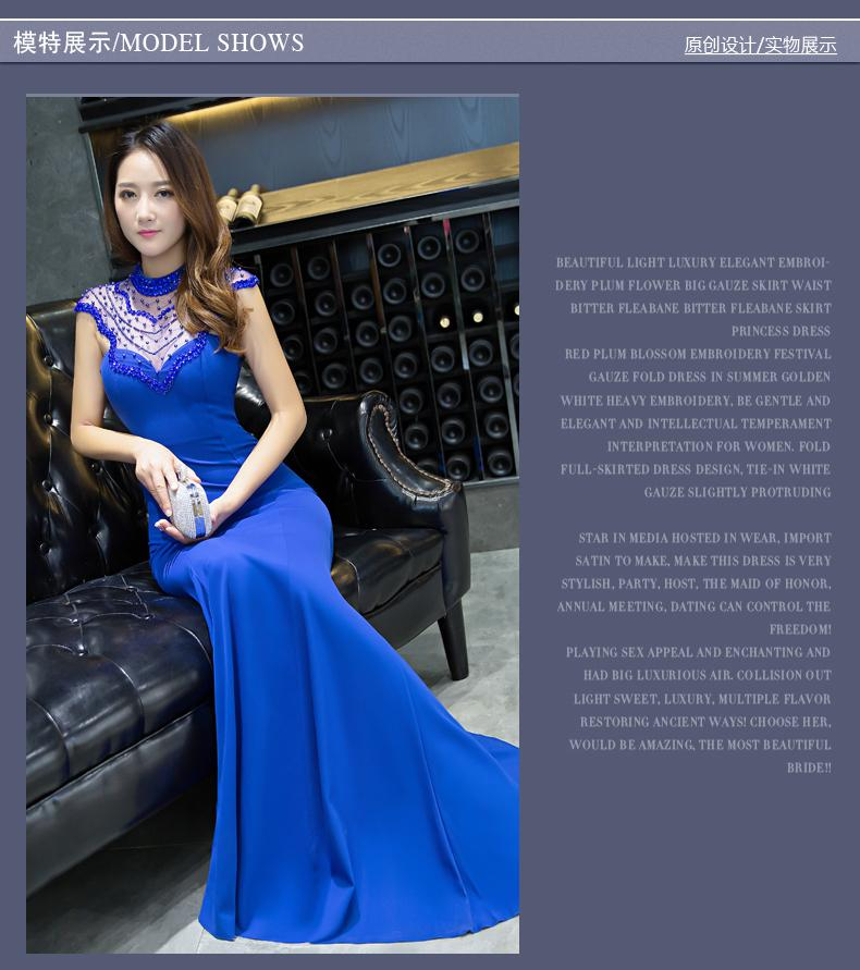 High Neck Mermaid Formal Evening Women's Dress