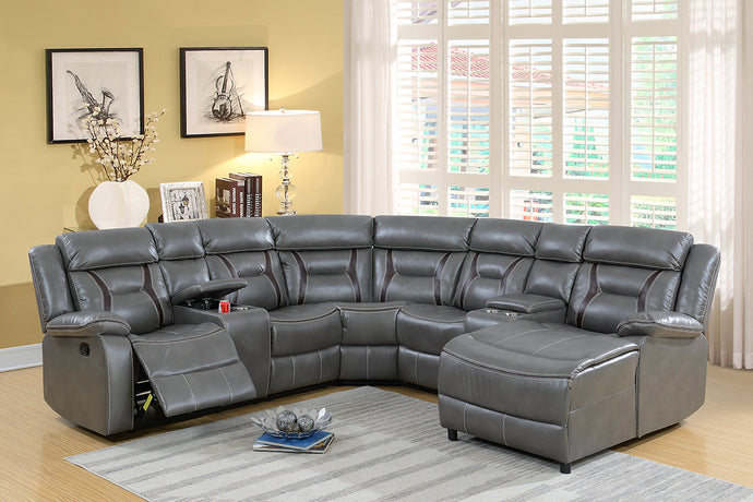 F6704 - 5PCs Home Theater Recliner Sectional