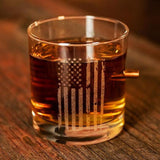 Second Amendment American Flag Glasses (2 Styles)