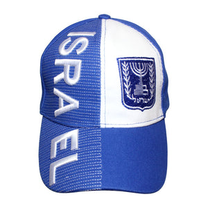 Israel 3D Custom Embroidered Hat