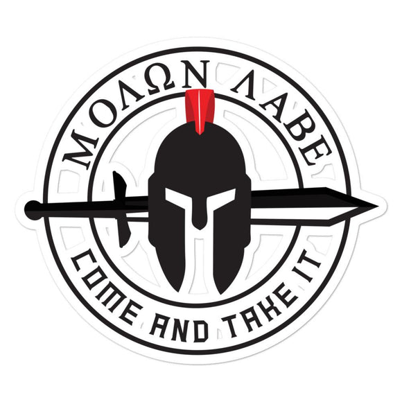 Molon Labe (Come And Take It) sticker - Flag and Cross