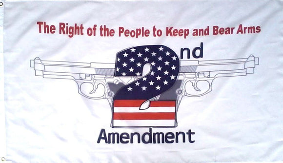 The Right of the People to Keep and Bear Arms 3'x5' Flag - Flag and Cross