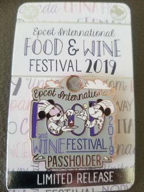 Epcot Food and Wine Festival 2019 - Passholder Exclusive