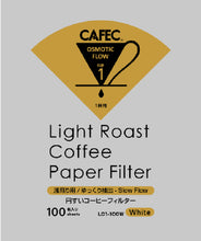 Load image into Gallery viewer, Cafec Light roast paper filter