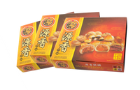 肉干莲蓉饼 Dried Meat with Lotus Paste Biscuit (9pc)