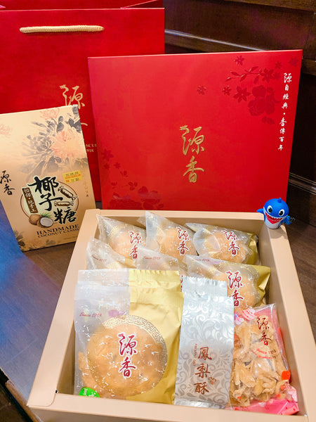 (10份)满月配套B (10 sets) Full Moon Package B