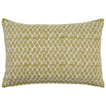 Carima Decorative Pillow